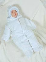 Детский комбинезон с шапочкой для новорожденных белый р.56