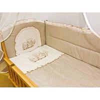 Детский постельный комплект 6 в 1 с вышивкой бежевый без балдахина
