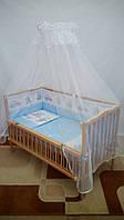 """Детский постельный комплект 7 в 1 """"Мишки игрушки голубой"""""""