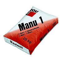 Цементно-известковая штукатурная смесь Baumit Manu-1