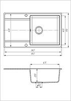 Кухонная мойка из искусственного камня (гранитная) Тотал