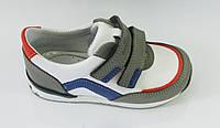 Детские кожаные кроссовки. Размеры 26