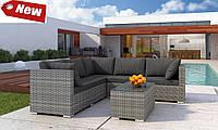Комплект плетених меблів з ротангу APERTO GREY I 2270х2270