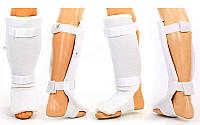 Защита для ног (голень+стопа). Распродажа!