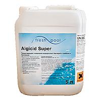 Альгицид Super 5 л