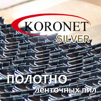 Полотно Koronet SILVER 35мм