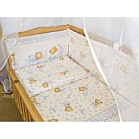 """Детский постельный комплект с защитой """"Мишка на месяце бежевый"""""""
