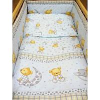 """Детский постельный комплект с защитой """"Мишка на месяце голубой"""""""