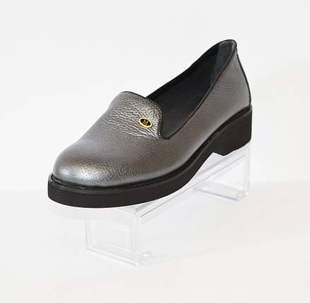 Серые женские туфли Aquamarine 900, фото 2