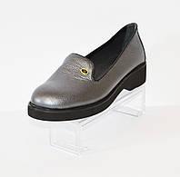 Серые женские туфли Aquamarine 900