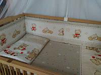 """Защита для детской кроватки """"Мишки игрушки бежевый"""""""