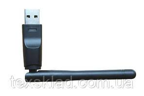 Антена Wi-Fi для T2 тюнер, USB-1