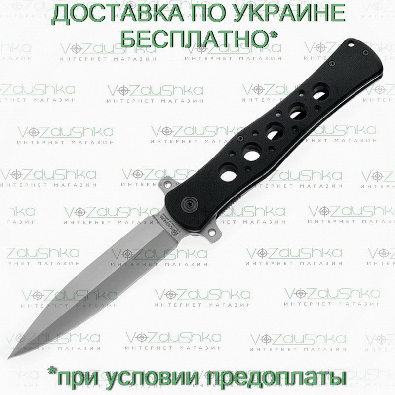 Нож Boker Magnum Power Knight (01MB221) 440A, G-10, клипса