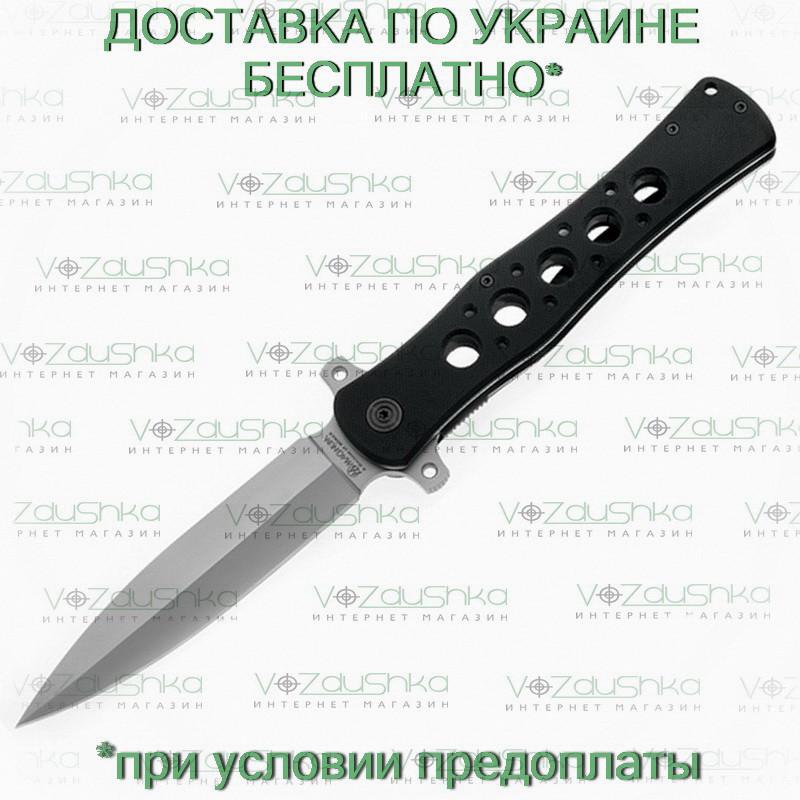 Нож boker magnum 440 киев купить тычковый нож cold steel best pal