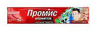 Красный гель для зубов Promise с фтором Мята и Гвоздика - 100 г.