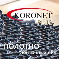 Полотно Koronet PLUS 40мм