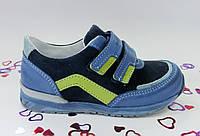 Демисезонная кожаная обувь для мальчика. Размеры 26, 27, 28, 30. ТМ Ren-But (Польша)