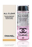 Двухфазное средство для снятия макияжа Chanel All Clear 120 ml