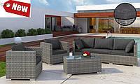 Комплект плетеный из ротанга APERTO  VIII GREY  диван 2060 см +2 кресла +столик 110см