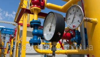 Ukraine starts pumping gas into underground inventories