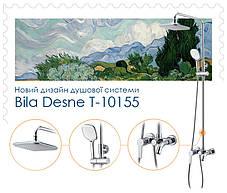 IMPRESE BILA DESNE  Душевая система  (смеситель для ванны, верхний и ручной душ 3 режима, шланг 1,5м), фото 2