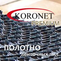 Полотно Koronet PREMIUM 50мм