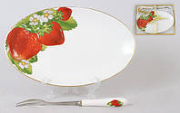 Набор: тарелочка с десертной вилкой Клубника, 20см