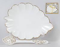 Набор: тарелочка в форме листа с десертной ложкой, 15см