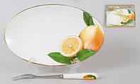 Набор: тарелочка с десертной вилкой Лимоны, 20см