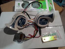 Сигнал заднего хода Mocc digital horn, 18 мелодий, мотосигнал