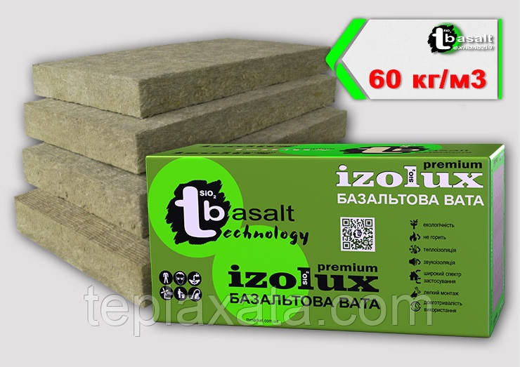 Утеплитель IZOLUX Premium 60 кг/м3 (100 мм)