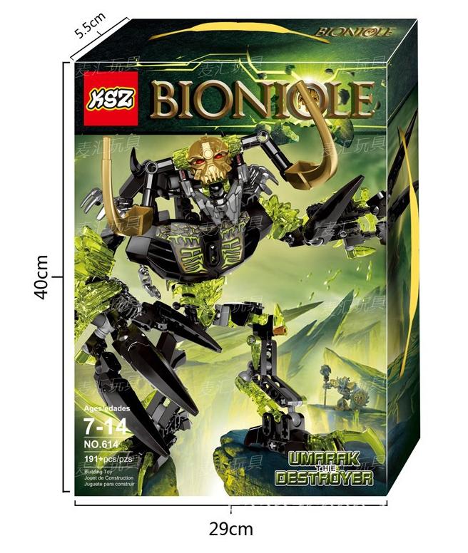 """Конструктор KSZ 614 Bionicle """"Умарак-разрушитель"""" (аналог Lego 71316), 191 дет."""