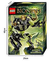 "Конструктор KSZ 614 Bionicle ""Умарак-разрушитель"" (аналог Lego 71316), 191 дет., фото 1"