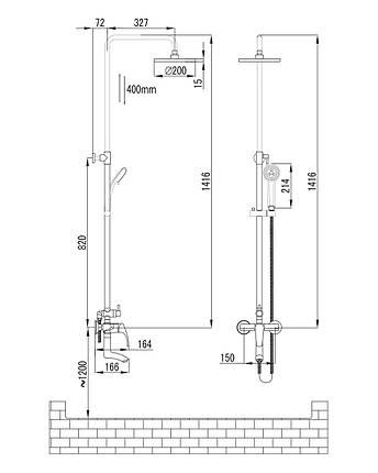 Imprese JESENIK душевая система  (смеситель для ванны, верхний и ручной душ 3 режима, шланг 1,5м), фото 2