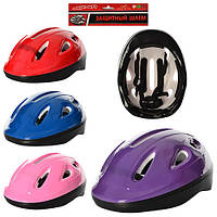 Шлем MS 0013-1  26-20-13см, 7 отверстий, размер средний, 4 цвета, в кульке, 26-34-13см