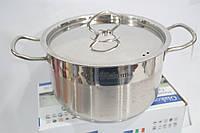 Кастрюля 3.5L 20см  из нержавеющей стали  Giakoma G-2810-20