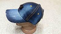Мужская джинсовая кепка Philipp Plein