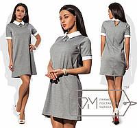 Платье мини прямое из франц. трикотажа с короткими рукавами, белым воротничком, манжетами и брошкой 8437