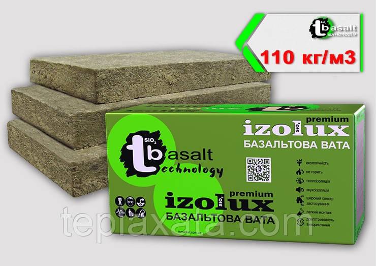 Утеплитель IZOLUX Premium 110 кг/м3 (100 мм)