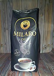 Кофе в зернах Milaro oro 100% арабика