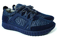 Кроссовки мужские синие 90-01 DAGO