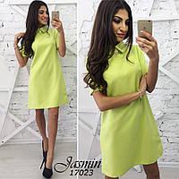 Платье весеннее 17023 Жасмин