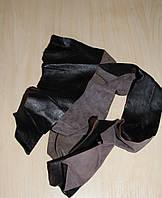 Обрезки перчаточной кожи, для кукольной обуви и аксессуаров,  на вес.