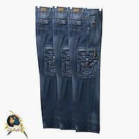 Джинсы мужские с накладными карманами Le Gutti синего цвета