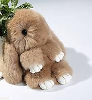 Меховой брелок Кролик ( коричневый )