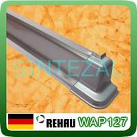 Алюминиевый плинтус для столешницы REHAU уже в продаже.
