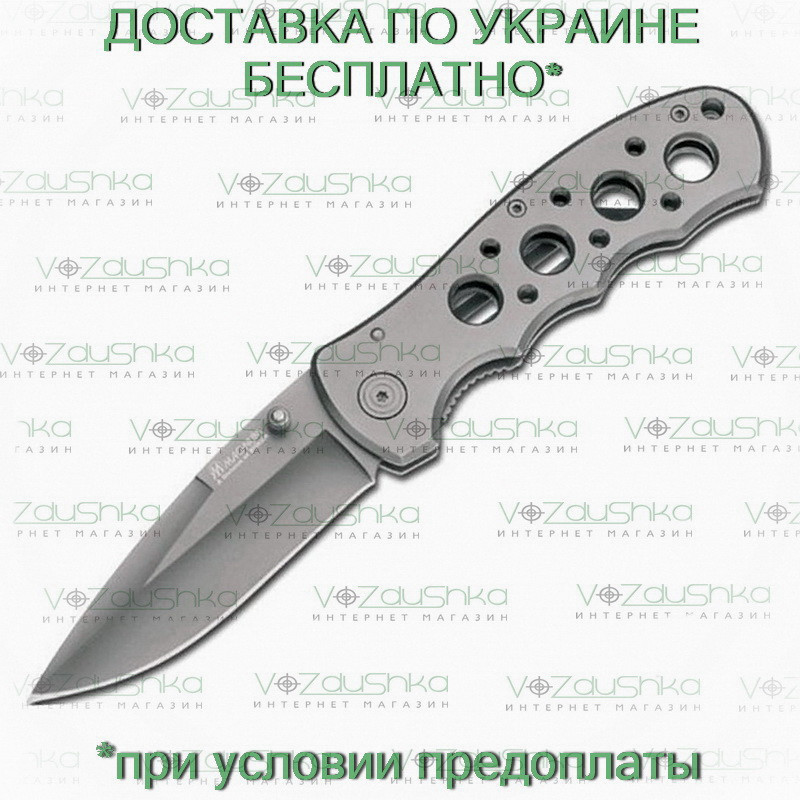 Нож Boker Magnum Dark Force (01RY935) 440A, Al,  клипса