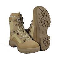 Трекинговые ботинки HAIX airpower P9 desert