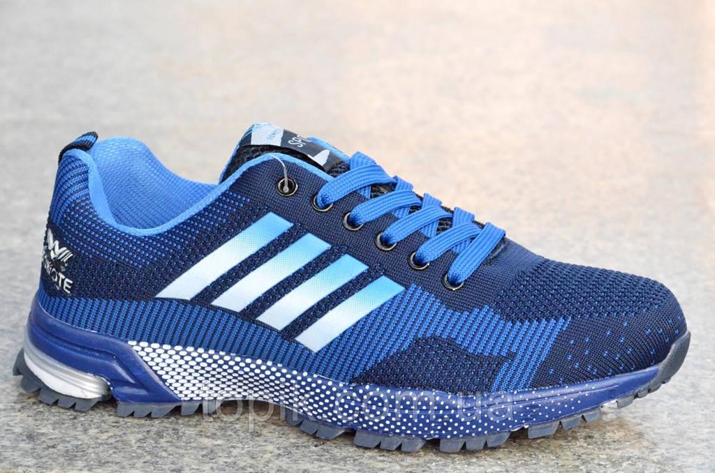 Кроссовки мужские текстильные типа Adidas удобные синие (Код: 455а)