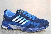 Кроссовки мужские текстильные типа Adidas удобные синие (Код: 455а), фото 1